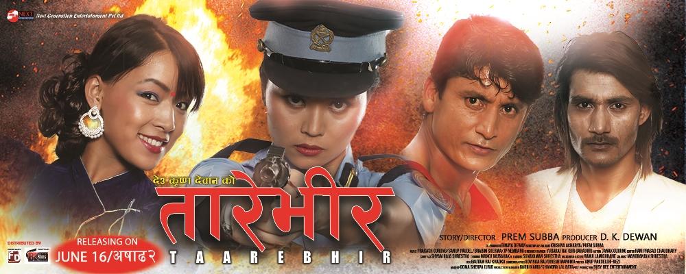 nepali movie taarebhir poster