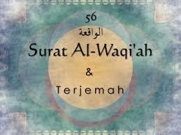 Lagi, Kesaksian Pengamal Wirid Surat Al-Waqiah