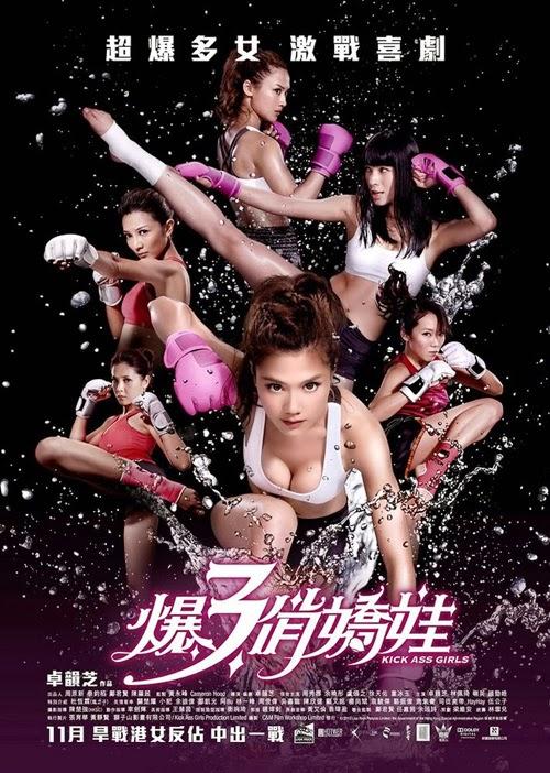 Kick Ass Girls สวยพิฆาต [HD][พากย์ไทย]