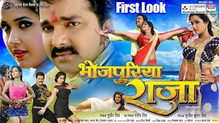 Complete cast and crew of Bhojpuriya Raja (2016) Bhojpuri movie wiki, poster, Trailer, music list - Pawan Singh, Movie release date February 19, 2016
