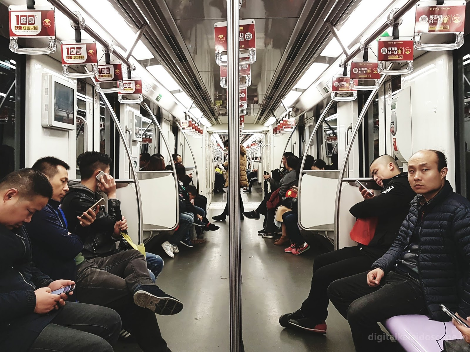 Photo taken inside shanghai Metro