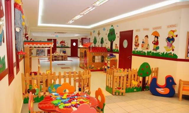 155.000 voucher για τους παιδικούς σταθμούς μέσω ΕΣΠΑ