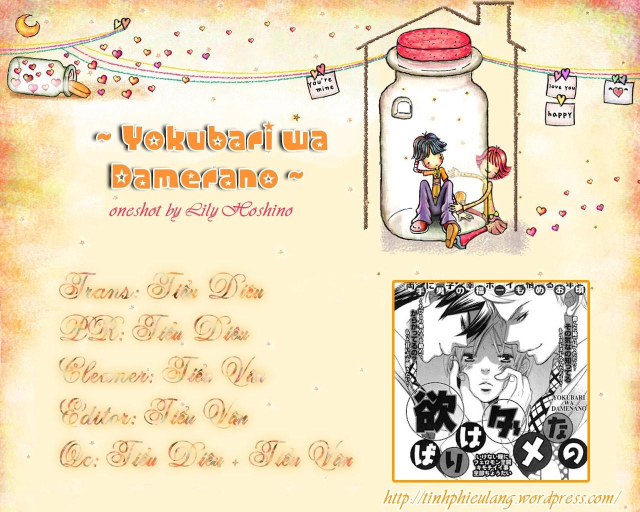 Hình ảnh imgs credit2 in Youkubari wa Damerano