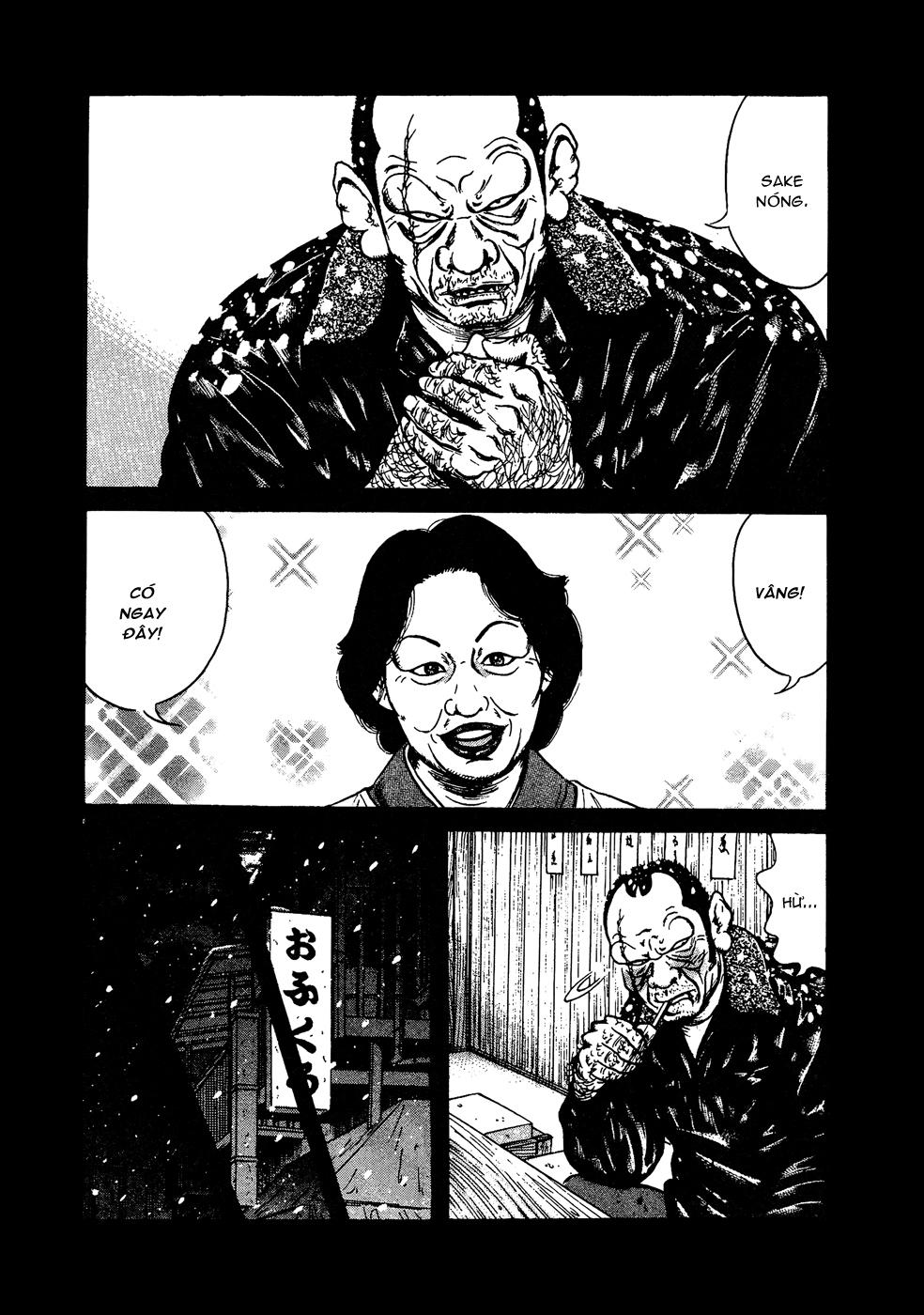 Oyaji chap 22 trang 7