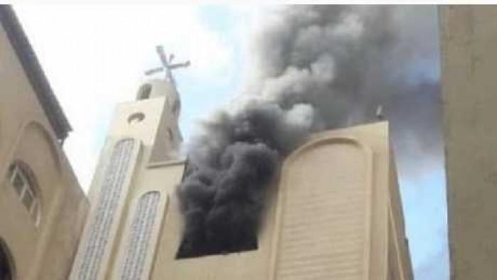 عاجل مطرانية الجيزه واول تعليق منها على حريق كنيسة القديسه دميانه وتعلن عن وقوع اصابات