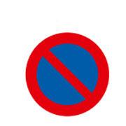 Ограниченный запрет на остановку (Стоянка запрещена)