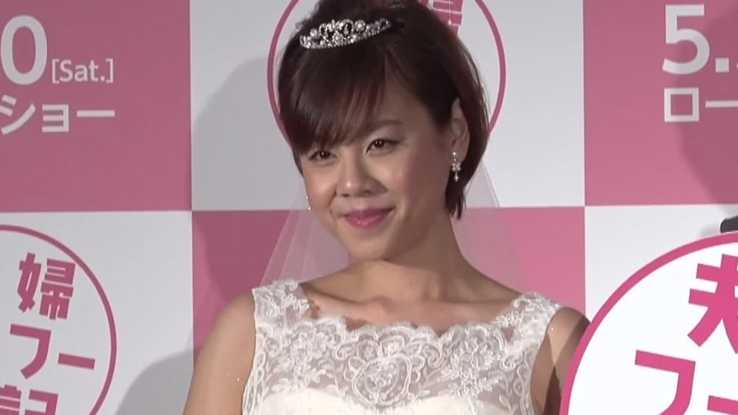 Maasa Takahashi