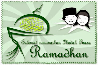 Gambar Animasi BBM Ucapan Ramadhan Animasi Bergerak