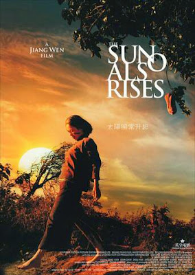The Sun Also Rises (2007)