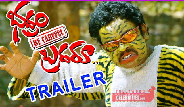 Bhadram Be Careful Brother Movie Latest Trailer Released