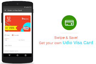 Udio-send-save-more