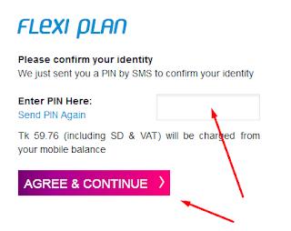 gp flexi plan service