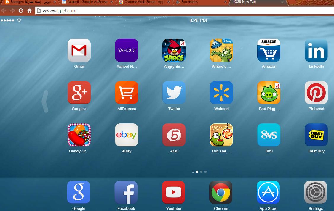 كيفية تشغل تطبيقات وألعاب الأيفون على متصفح جوجل كروم