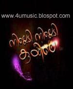Virahathin album song download.