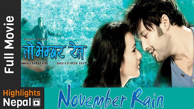 Nepali Movie - NOVEMBER RAIN