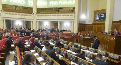 Рада провалила скасування декларування для антикорупційних активістів