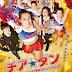 [Review] Chia☆Dan ~Joshi Kosei ga Chia Dansu de Zenbei Seiha Shichatta Honto no Hanashi~  - Cheerdance / Let's Go, Jets!