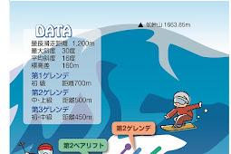 治部坂高原スキー場開業50周年