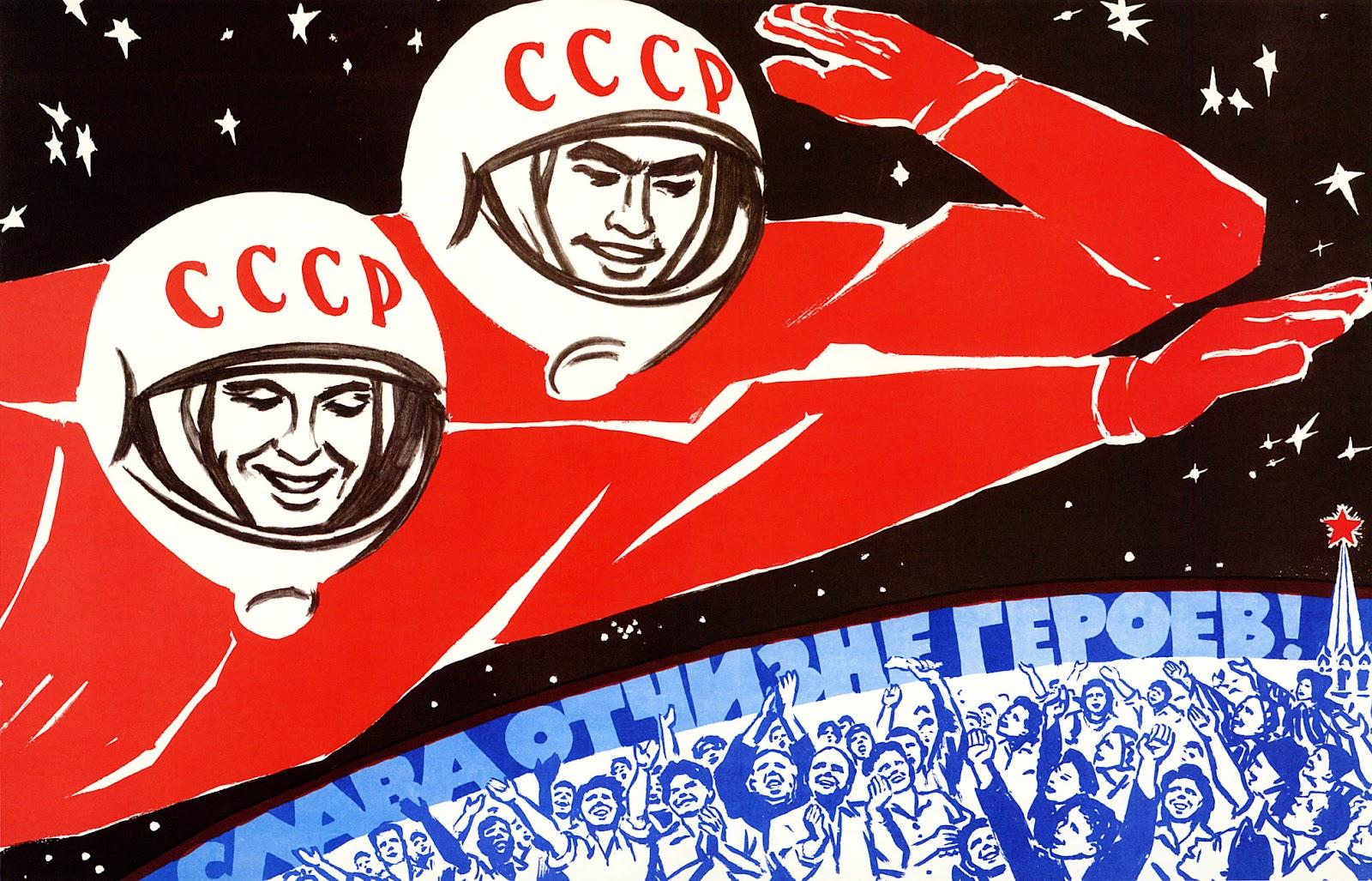 soviet space program name - photo #8