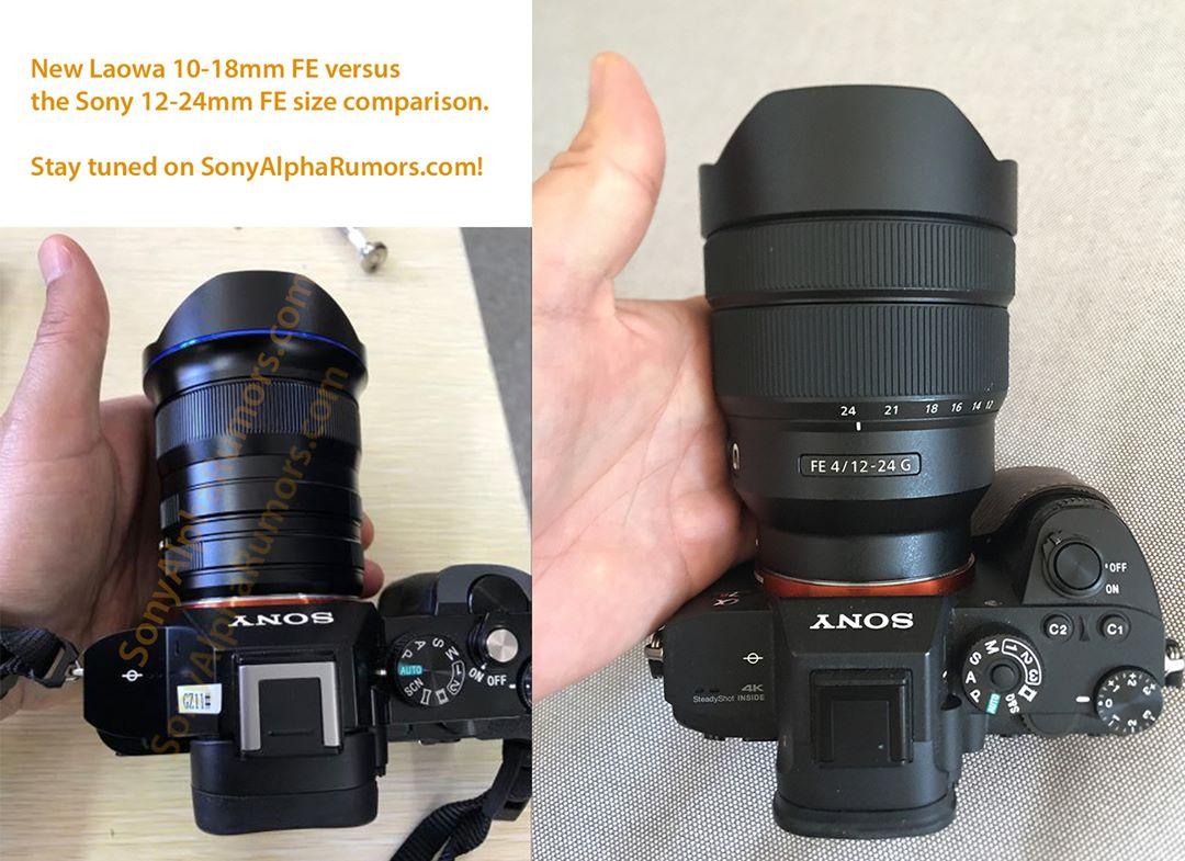 Объектив Laowa 10-18mm в сравнении с объективом Sony 12-24mm f/4
