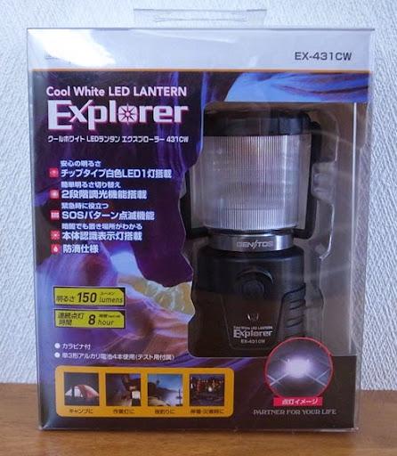 GENTOS Explorer LED LANTERN EX-431CWランク的には単1電池で点灯するボディーの大きい物も有るのですが、邪魔になっても仕方が無いので小さめの物を選択