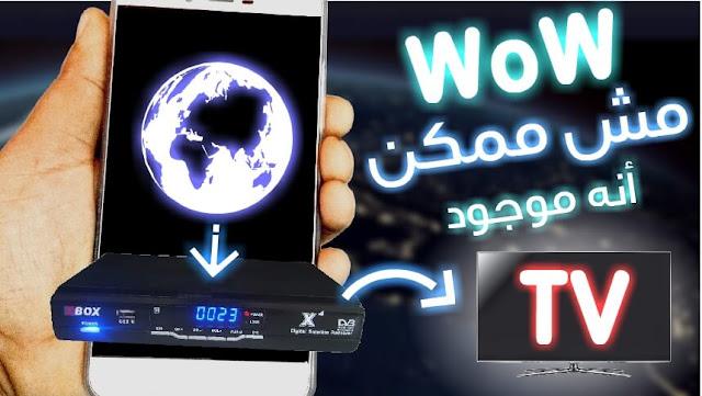 تطبيق رهيب جدااااا حول هاتفك إلى جهاز استقبال مع اظهار ومشاهدة آلاف القنوات من الهاتف على التلفاز العادي