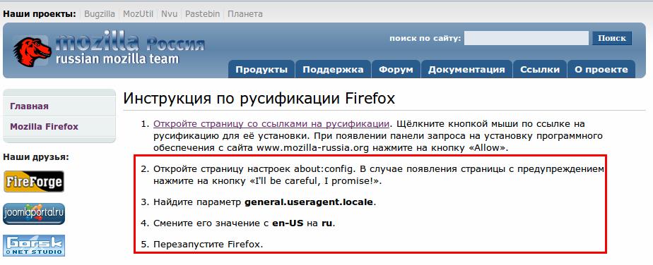 Tor browser ubuntu удалить hidra интересные ссылки для тор браузера hidra