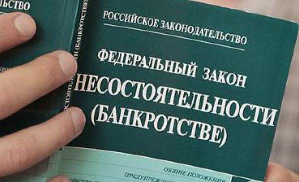 Закон о банкротстве физлиц будут переделывать