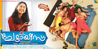 poster design of chettayees film