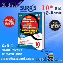 10th Std Sura's Guide & Q-Bank