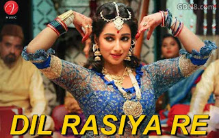 Dil Rasiya Re - Byomkesh Pawrbo