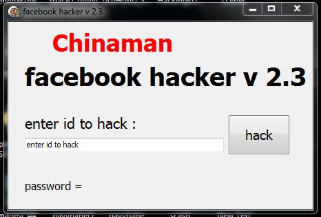 تحميل برنامج سرقة الصور