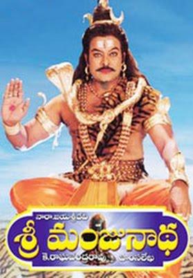Sri manjunatha telugu movie songs download.