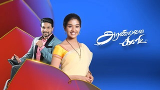 Aranmanai Kili 22-01-2020 Vijay TV Serial