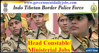 ITBP Head Constable Recruitment 2017-18 Apply Online Group C 62 Posts