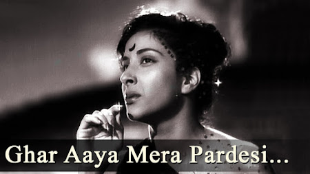 Ghar Aaya Mera Pardesi - Awara (1951)