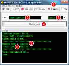 Universal-Master-Code-Calculator-Modem-Unlocker-Software-Free-Download