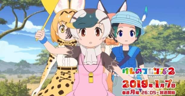 Daftar Anime Winter 2019 Terbaik - Kemono Friends 2