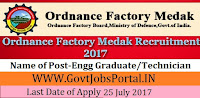 Ordnance Factory Medak Recruitment 2017– 100 Engg Graduate/Technician