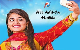 BSNL Rent Free Add on Mobile
