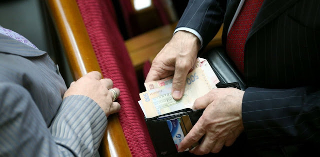 Зарплати депутатів Верховної ради