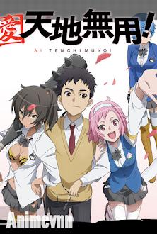 Ai Tenchi Muyou! - Tenchi Muyo! Love 2014 Poster