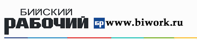 http://biwork.ru/c41-kultura/118476-bijsk-chitaet-rubtsova-ne-tolko-v-biblioteke-no-i-v-tramvae.html