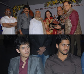 ANR Award Function Gallery