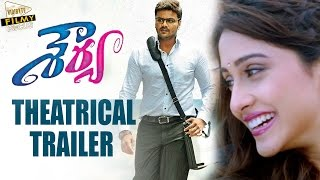 Shourya Movie Theatrical Trailer __ Shourya Telugu Movie __ Manchu Manoj, Regina Cassandra