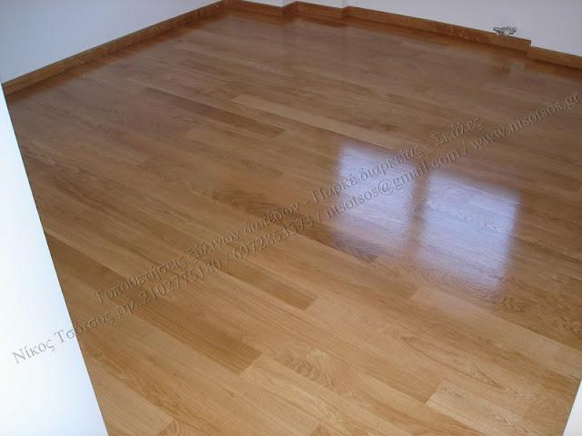 Λουστράρισμα ξύλινου πατώματος