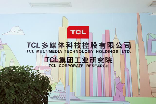 中國家電大廠瘋創客,為轉型智慧家電布局