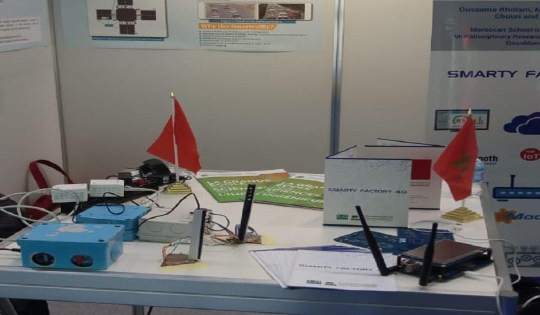 المغرب يشارك في معرض جنيف الدولي للاختراعات