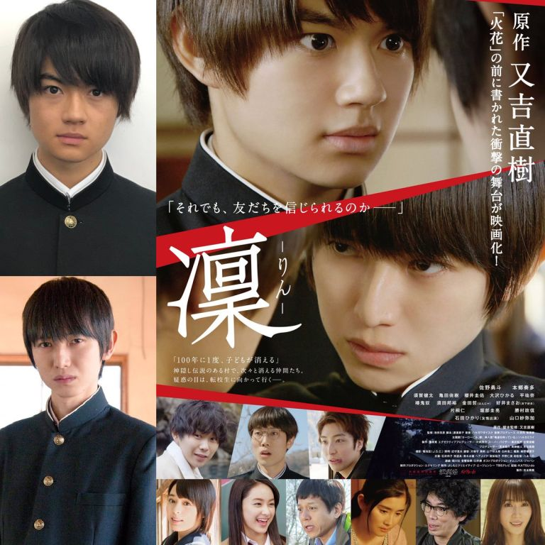 Film Live Mystery Jepang Terbaik tahun 2019