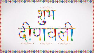 Diwali 2016 Wallpaper